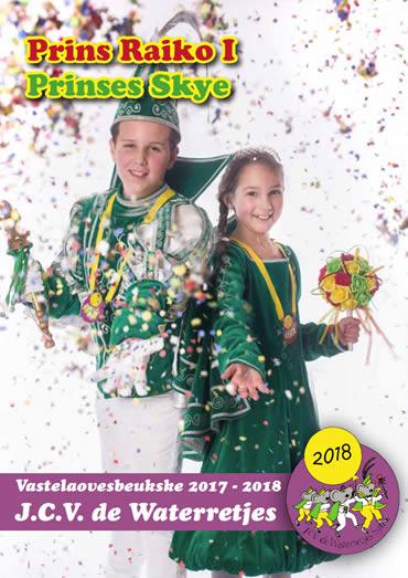Carnavalsboekje2018